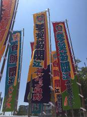 大相撲地方巡業夏巡業の岐阜信長場所