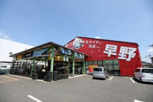 岐阜チャンNステーションで放映