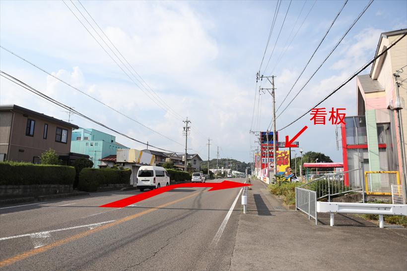 タイヤショップ早野 道路からのアクセス