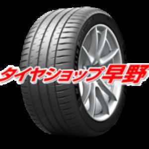 10月からスタッドレスタイヤ販売スタート!